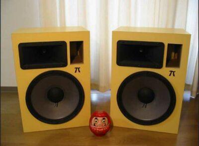 2 Way And 3 Way Speakers